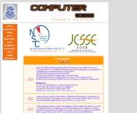 ภาควิชาวิทยาการคอมพิวเตอร์ คณะวิทยาศาสตร์ มหาวิทยาลัยศิลปากร - cp.su.ac.th
