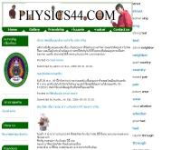 เว็บรุ่นภาควิชาฟิสิกส์ รุ่น 44 มหาวิทยาลัยราชภัฎเชียงใหม่ - physics44.com