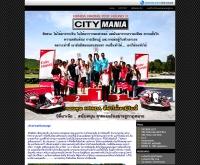 ซิตี้มาเนีย - city-mania.net