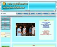 ชมรมค่ายอาสาพัฒนาชนบท มหาวิทยาลัยเทคโนโลยีมหานคร - arsa-mut.com