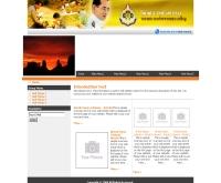 วัชชรินดอทคอม - watcharin.com