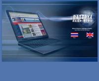 พัทยาเดลินิวส์ - pattayadailynews.com