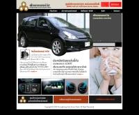 เฟืองทองเซอร์วิส  - feungthong-autoaircon.com