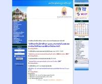 ศูนย์บริการวิชาการ มหาวิทยาลัยมหามกุฏราชวิทยาลัย - cience.mbu.ac.th