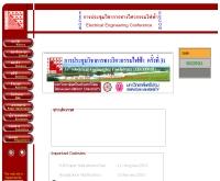 การประชุมวิชาการทางวิศวกรรมไฟฟ้า - eecon-thailand.org