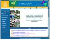 ภาควิชาคณิตศาสตร์ คณะวิทยาศาสตร์ มหาวิทยาลัยศิลปากร นครปฐม - math.sc.su.ac.th
