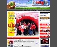 บริษัท กิจเจริญไทยอุบล จำกัด - knk-ubon.com