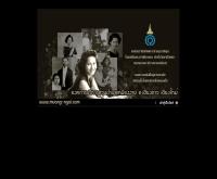 องค์การบริหารส่วนตำบลเมืองงาย  - muang-ngai.com