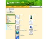 บริษัท เอ็มทีไอ เอ็นจีเนียริ่ง จำกัด  - thaimachine.com
