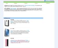แซค ไทยแลนด์ - sac-thailand.com