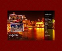 หนึ่งเดียวคือสิงคโปร์  - visitsingapore.com