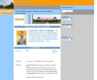 องค์การบริหารส่วนตำบลโคกสูง - khoksoong.com