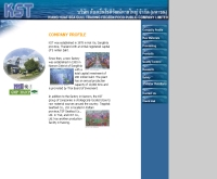 บริษัท ห้องเย็นโชติวัฒน์หาดใหญ่ จำกัด (มหาชน) - kst-hatyai.com
