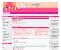 คลินิคเด็ก - clinicdek.com