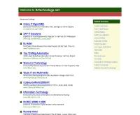 ไอทีซีเทคโนโลยี - itctechnology.net