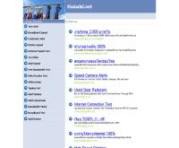 บริษัท อีสาน ดอท เน็ต จำกัด - thaiadsl.net