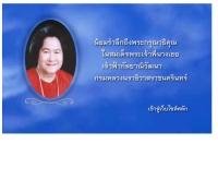ไทยธนาคาร - bankthai.net