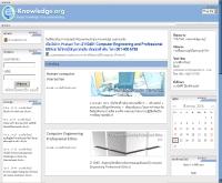 อีโนวเลจ การเรียนการสอนออนไลน์ - e-knowledge.org