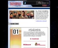 สามก๊กเวิร์ค - samkokatwork.com