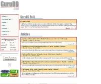 กรูรูดีดีดอทคอม - gurudd.com
