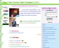 สมาคมเทคโนโลยีชีวภาพสัมพันธ์ - thaibaa.org