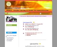 สหกรณ์ออมทรัพทย์ครูภูเก็ต จำกัด - pktco-op.com
