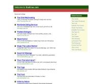 ไทยทรูดอทคอม - thaitrue.com