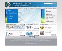 สำนักคอมพิวเตอร์ มหาวิทยาลัยมหิดล - cc.mahidol.ac.th