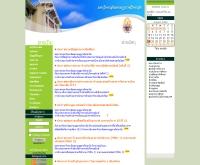 ฝ่ายพัสดุ มหาวิทยาลัยมหามกุฏราชวิทยาลัย - suplies.mbu.ac.th
