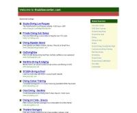 ไทยไดฟ์เซ็นเตอร์ดอทคอม - thaidivecenter.com