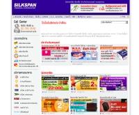 บริษัท ซิลค์สแปน จำกัด - silkspan.in.th
