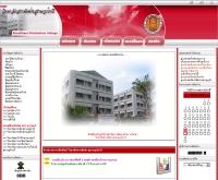 วิทยาลัยสารพัดช่างสุราษฎร์ธานี - srptc.moe.go.th