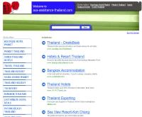 แอกซ่า ประเทศไทย - axa-assistance-thailand.com
