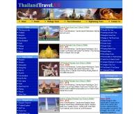 ไทยแลนด์ทราเวลดอทยูเอส - thailandtravel.us