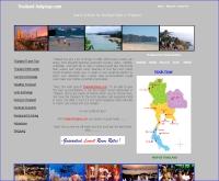 ไทยแลนด์โรดกิ้งดอทคอม - thailandlodgings.com