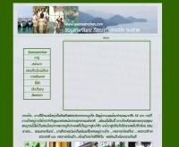 สวนสามจันทร์ รีสอร์ท - suansamchan.com