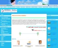 เดอม่า โซลูชั่น  - dermasolutionshop.com