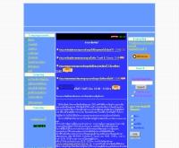 สถาบันภาษา มหาวิทยาลัยราชภัฎลำปาง - languagecenter.lpru.ac.th