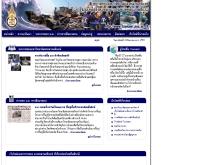 บทบาทของ ม.สงขลานครินทร์ต่อสังคมหลังจากเหตุการณ์คลื่นยักษ์ - tsunami.psu.ac.th