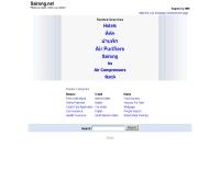 สายรุ้ง รีสอร์ท - sairung.net