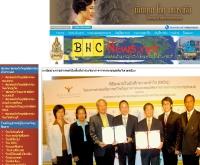 ชมรมนักวิทยุสมัครเล่นกรุงเทพ - bangkokhamclub.net