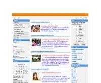 มหาวิทยาลัยมหามกุฏราชวิทยาลัย ศูนย์การศึกษาด่านซ้าย - dansie.mbu.ac.th