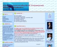 สำนักผู้ตรวจราชการประจำเขตตรวจราชการกรุงเทพมหานคร - inspectbk.moe.go.th