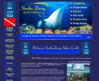 สิมิรันไดร์เวอร์ดอทคอม - similan-divers.com