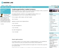 เมิร์คซีแลนด์ - maersksealand.co.th