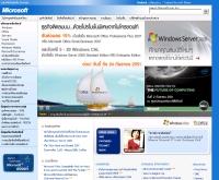 ไมโครซอฟท์ประเทศไทย - microsoft.co.th