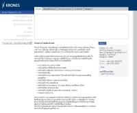 บริษัท โครนีส ไทยแลนด์ จำกัด - krones.co.th