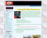 ฟาร์มพี.ซี. แรนซ์  - pcranch.net