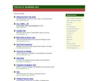 องค์การบริหารส่วนตำบลนานกกก - nanokkok.com