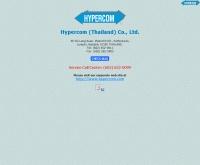 บริษัท ไฮเปอร์คอม (ประเทศไทย) จำกัด - hypercom.co.th